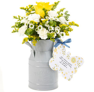 Asda Flowers Alternative - Stunning Flower Churns